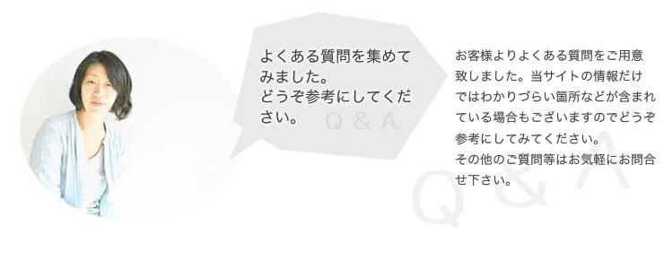 沖縄ガラス体験 恩納村ちゅきへよくある質問