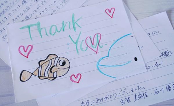 カップルさんからのお手紙