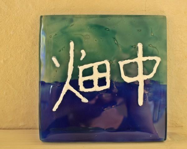 沖縄のお土産にきれいなものを持って帰りたい