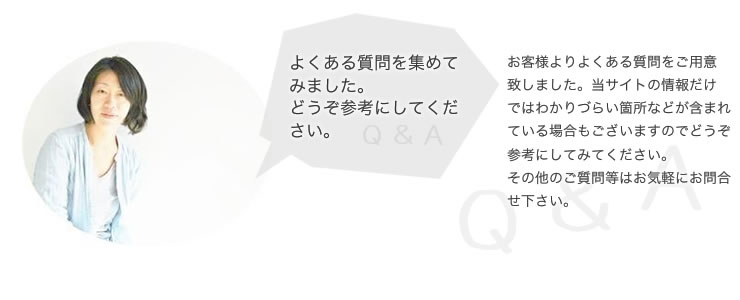 沖縄ガラス体験のちゅきへよくある質問