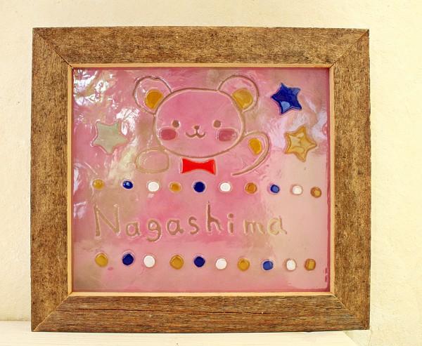 沖縄でしかできない体験をしたいと思い表札作りにした(評価、感想)|琉球ガラス表札体験