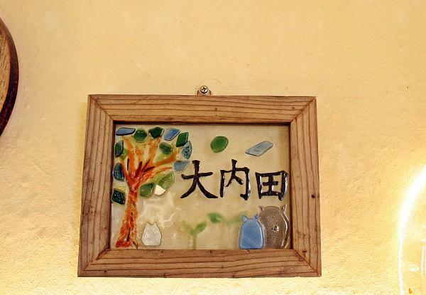 楽しかったけど大変でした(評価、感想)|琉球ガラス表札体験